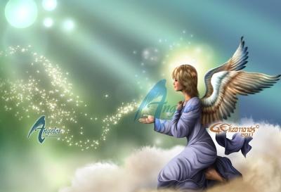 El angel de la actividad