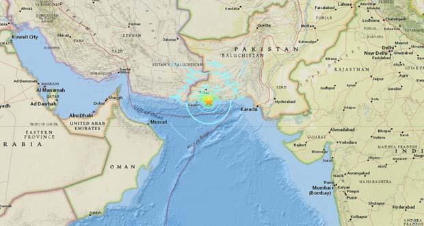 terremoto-pakistan