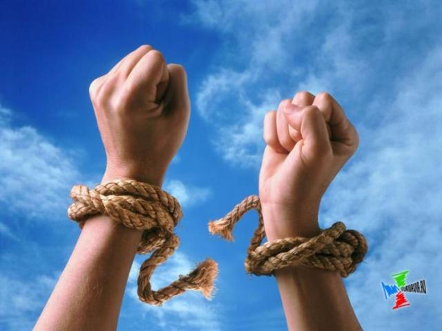 rompiendo cadenas